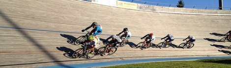 Introduction to Velodrome and Track Bike